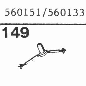 MAGNAVOX 560151; 560133 Stylus, SN/DS<br />Price per piece