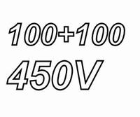 MUNDORF MLAL, 100+100uF/450V, 20%, Electrolytic capacitor