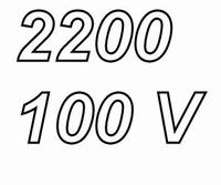 MUNDORF MLGO+, 2200uF/100V ±20%, Electrolytic capacitor