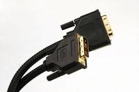 KACSA KCE-DD2, DVI/DVI  cable assembly, 2mtr