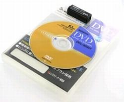 NAGAOKA DVL-803 DVD CLEANER