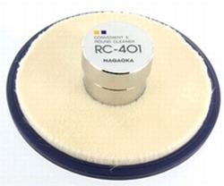 NAGAOKA RONDO-4 RecordBORSTEL<br />Price per piece