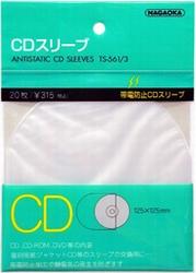 NAGAOKA TS-561/3 ANTISTATIC CD