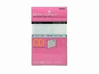 NAGAOKA TS-521/3 CD P-CASE OP