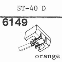 SANYO ST-40D ELLIPT. TR.BROWN Stylus, DE<br />Price per piece