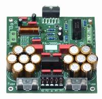 ELTIM PA-3886ps FG LP, 80W Amplifier/PS module.  H=22mm!