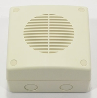 VISATON  WL 10 P, Waterproof cabinet speaker with 100 V tran