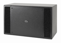 DAS AUDIO Arco-12SUB, passive two channel subwoofer