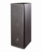 DAS AUDIO Artec-526, passive 2-way point source PA speaker