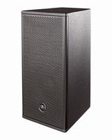DAS AUDIO Artec-510, passive 2-way point source PA speaker
