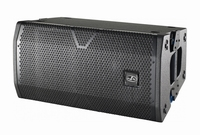 DAS AUDIO Vantec-20A, active 2-way curved source PA speaker