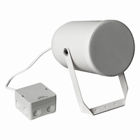 MONACOR DA-P0-130/T, weatherproof sound projector,100V EN54