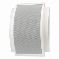 MONACOR ESP-157/WS, PA wall mounted speaker, 100V