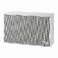 MONACOR ESP-50AB/WS, PA wall speaker, 100V, EN54, A/B