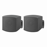MONACOR EUL-26/SW,pair wall mounted PA speakers, 100V/8ohm