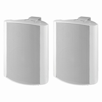 MONACOR MKS-88/WS, pair wall mount speakers, 8Ω