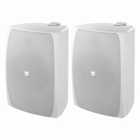 MONACOR MKS-8PRO, pair wall mount speakers, 8Ω