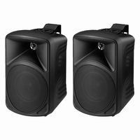MONACOR PAB-48/SW, pair wall mount speakers, 8Ω