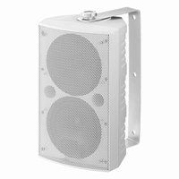 MONACOR PAB-586/WS, universal wall mount speaker, 8Ω