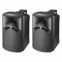 MONACOR PAB-68/SW, pair wall mount speakers, 8Ω