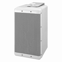 MONACOR PAB-8WP/WS, high perf. speaker, 100V/8Ω, IP45