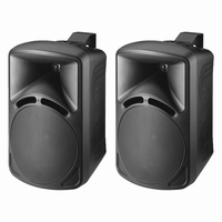 MONACOR PAB-88/SW, pair wall mount speakers, 8Ω