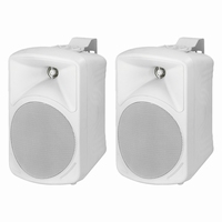 MONACOR PAB-48/WS, pair wall mount speakers, 8Ω