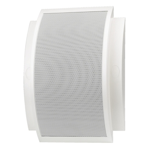 Wall mounted speakers, 100V